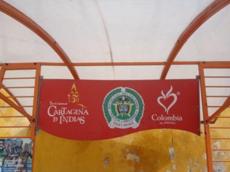 cartagena2 1111 44